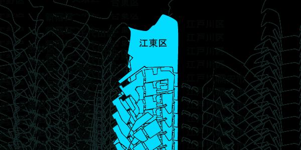 快適生活 対応エリアMAP江東区