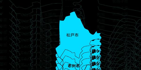 快適生活 対応エリアMAP松戸市