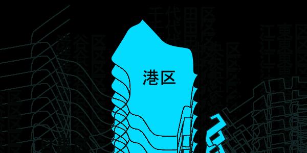 快適生活 対応エリアMAP港区