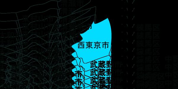 快適生活 対応エリアMAP西東京市