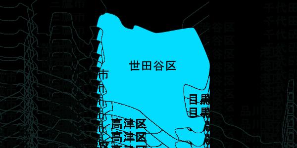 快適生活 対応エリアMAP世田谷区
