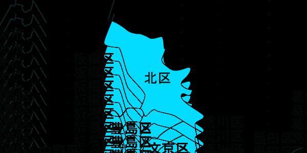 快適生活 対応エリアMAP北区