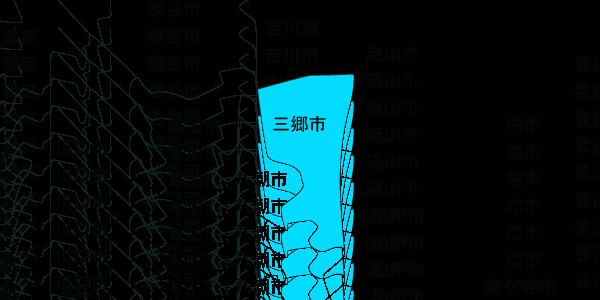 快適生活 対応エリアMAP三郷市